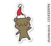 peaceful hand drawn sticker... | Shutterstock .eps vector #1314320096