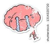 distressed sticker of a cartoon ... | Shutterstock .eps vector #1314320720