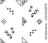 seamless vector geometrical... | Shutterstock .eps vector #1314322070