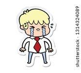 sticker of a cartoon boy crying | Shutterstock .eps vector #1314324089
