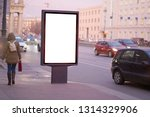 vertical billboard for posters  ... | Shutterstock . vector #1314329906