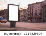 vertical billboard for posters  ... | Shutterstock . vector #1314329909