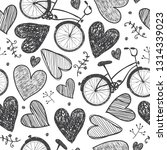 vector hand drawn romantic... | Shutterstock .eps vector #1314339023