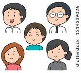 vector set of people | Shutterstock .eps vector #1314339026