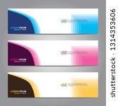 vector abstract web banner... | Shutterstock .eps vector #1314353606