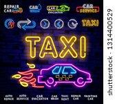set logos in neon style... | Shutterstock .eps vector #1314400529