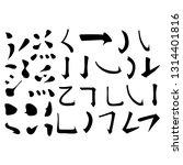 main chinese hieroglyphs...   Shutterstock . vector #1314401816