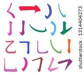 main chinese hieroglyphs...   Shutterstock . vector #1314404273
