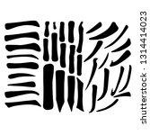 main chinese hieroglyphs... | Shutterstock . vector #1314414023