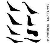 main chinese hieroglyphs... | Shutterstock . vector #1314417959