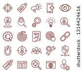 seo. thin line web icon set.... | Shutterstock .eps vector #1314424616