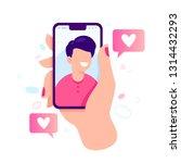 female hand holding smartphone... | Shutterstock .eps vector #1314432293
