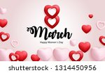 poster international happy... | Shutterstock .eps vector #1314450956