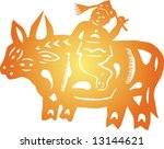 traditional chinese paper cut ... | Shutterstock .eps vector #13144621