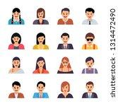 pack of different avatars flat... | Shutterstock .eps vector #1314472490