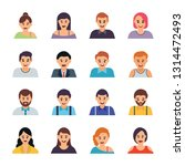 different avatars flat icons... | Shutterstock .eps vector #1314472493