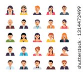 human avatars flat icons set  | Shutterstock .eps vector #1314472499