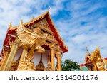 golden garuda that is respected ... | Shutterstock . vector #1314501176