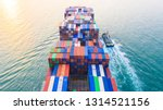 container ship arriving in port ... | Shutterstock . vector #1314521156