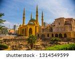 beirut  lebanon   september... | Shutterstock . vector #1314549599