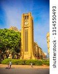 beirut  lebanon   september... | Shutterstock . vector #1314550493