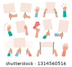 protesters banners.... | Shutterstock .eps vector #1314560516