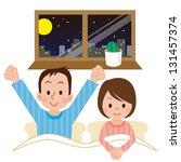 couple matey | Shutterstock . vector #131457374