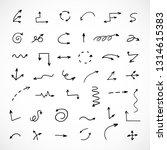 hand drawn arrows  vector set | Shutterstock .eps vector #1314615383