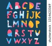 paper cut alphabet.  capital... | Shutterstock .eps vector #1314623369