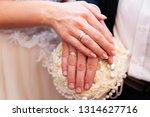 wedding couple hands with...   Shutterstock . vector #1314627716