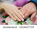 wedding couple hands with...   Shutterstock . vector #1314627719