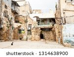 old city of acre  israel  ...   Shutterstock . vector #1314638900