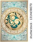 golden ornate decorative... | Shutterstock .eps vector #1314658070