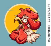 angry crowing rooster with sun... | Shutterstock .eps vector #1314671849