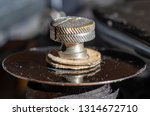 detail of a historic dusty... | Shutterstock . vector #1314672710