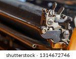 detail of a historic dusty... | Shutterstock . vector #1314672746