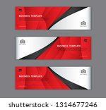 red banner design template... | Shutterstock .eps vector #1314677246