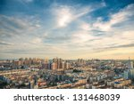 Bird View Over City Of Fuzhou...
