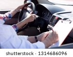learner driver student driving... | Shutterstock . vector #1314686096