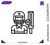 cricket player vector icon....