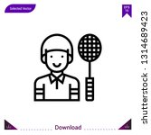 badminton vector icon. best...