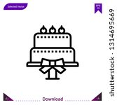 cake gift vector icon. best...