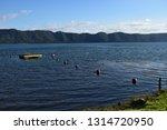 santa ana  el salvador. a few...   Shutterstock . vector #1314720950