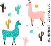 llama seamless pattern with... | Shutterstock .eps vector #1314727370