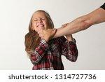 portrait girl with long blond...   Shutterstock . vector #1314727736