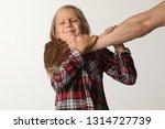portrait girl with long blond...   Shutterstock . vector #1314727739