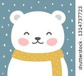 cute bear vector print  baby... | Shutterstock .eps vector #1314737723