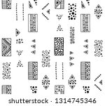 seamless vector geometrical... | Shutterstock .eps vector #1314745346