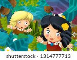 cartoon scene with caveman... | Shutterstock . vector #1314777713
