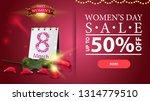 women's day discount horizontal ... | Shutterstock .eps vector #1314779510
